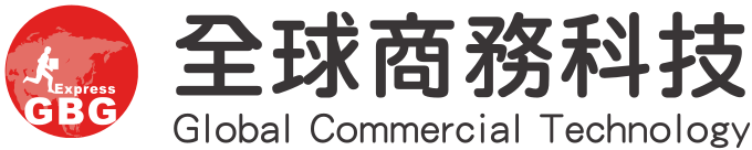 Global Commercial Technology